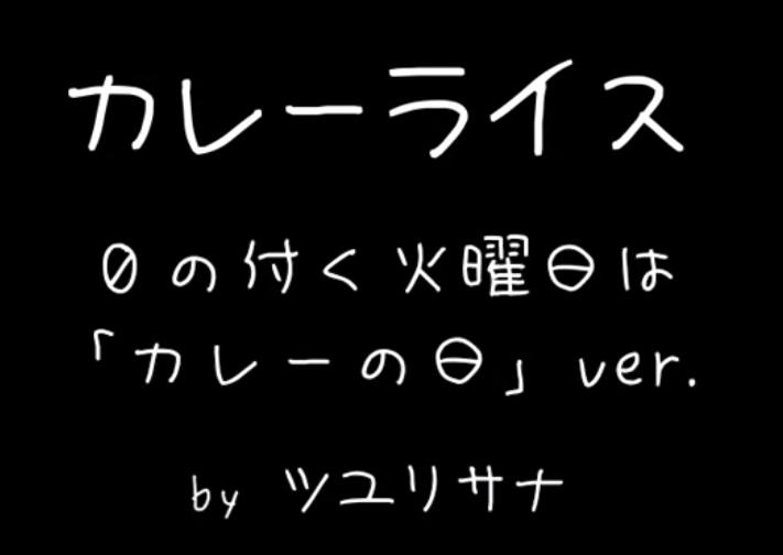 スクリーンショット(2014-08-05 1.10.37)